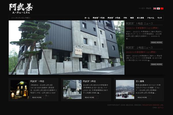 Abucha Restaurant - Japanese front page