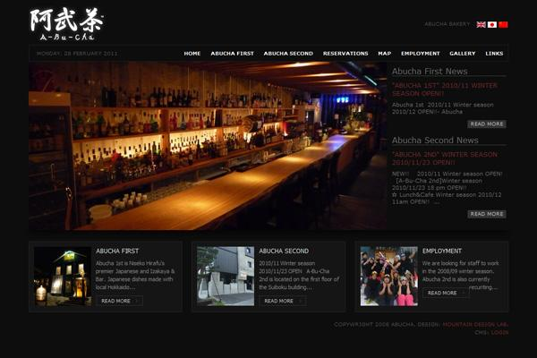 Abucha Restaurant - Front page