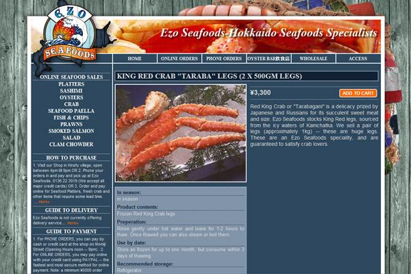 Ezo Seafoods - Product detail