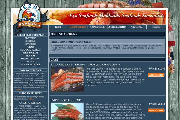 Ezo Seafoods - Products page