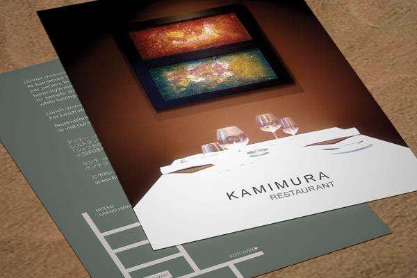Kamimura Restaurant - Flyer