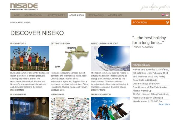 Niseko Alpine Accommodation - Area information page